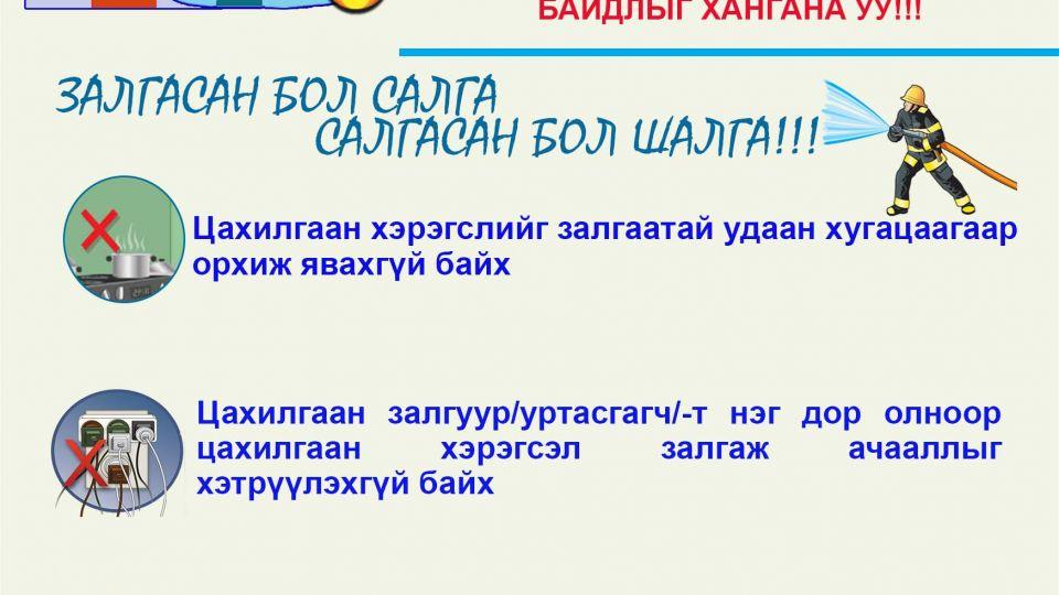 -БРОШУР.jpg