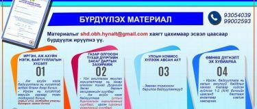 205526739_3805979986197246_3609688830320932665_n-1.jpg