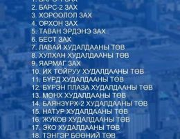 FB_IMG_1613288385412.jpg